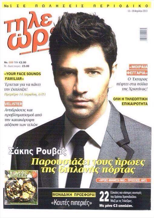 EuroMagaZine - Sakis Rouvas (Greece 2004/2009) #eurovision #eurosong  @Stella Grammatikaki