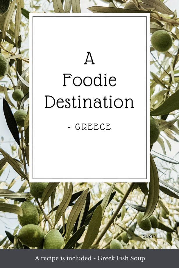 Greece a foodie destination_edited