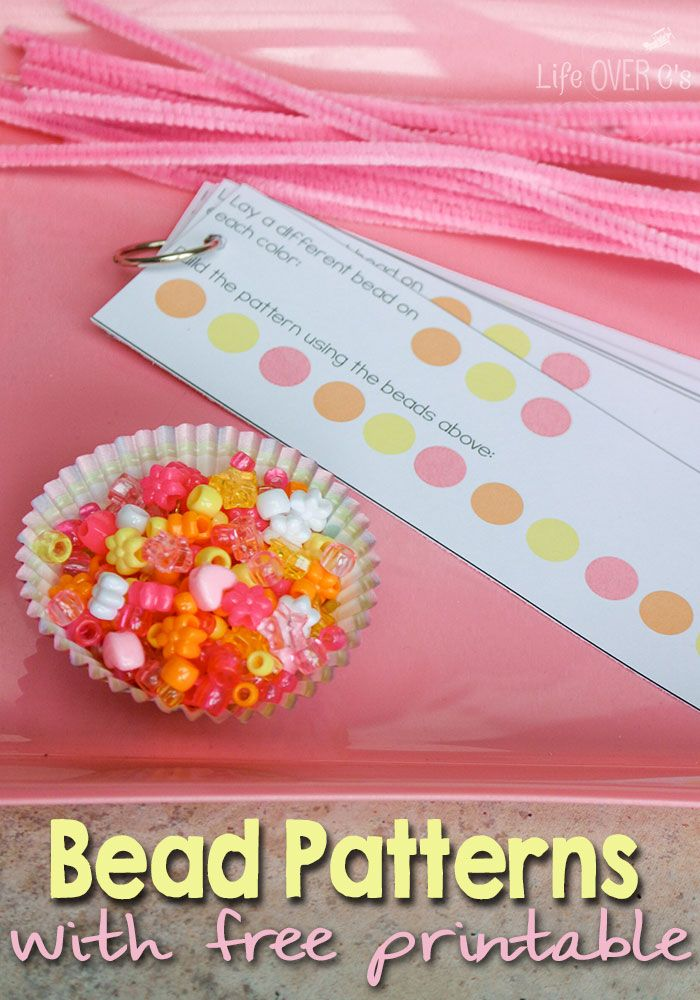 Create beautiful spring patterns with this free printable! Works with any type of beads simply place the beads on the circles as a guide! Perfect math activity.
