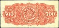 REVERSO Valor facial: 500 réis Órgão emissor: Tesouro Nacional; Empresa impressora: American Bank Note Company; Ano de emissão: 1885; Chancela: Autografada; Letras de controle: A-F; Séries: 61ª-80ª.
