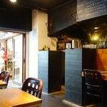 Tas Yard - Harajuku/Cafe [Tabelog]