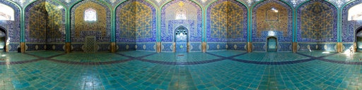 Sheikh Lotfallah Mosque, Esfahan; Iran. Is an incredible building - was quite moving really. And my daughter loved it as her favourite colour is blue. And the best way to see the ceiling IS to lie on the floor.