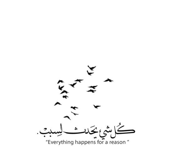 Best Arabic Tattoo Quotes Ideas On Pinterest Arabic Tattoos - Interesting arabic tattoos meaning pictures