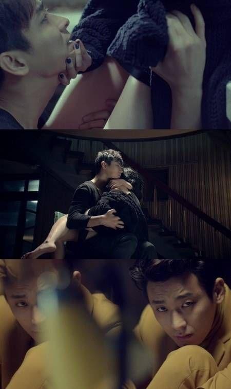 """Joo Ji Hoon is The Male Silhouette on Gain's """"FxxK U"""" Teaser"""