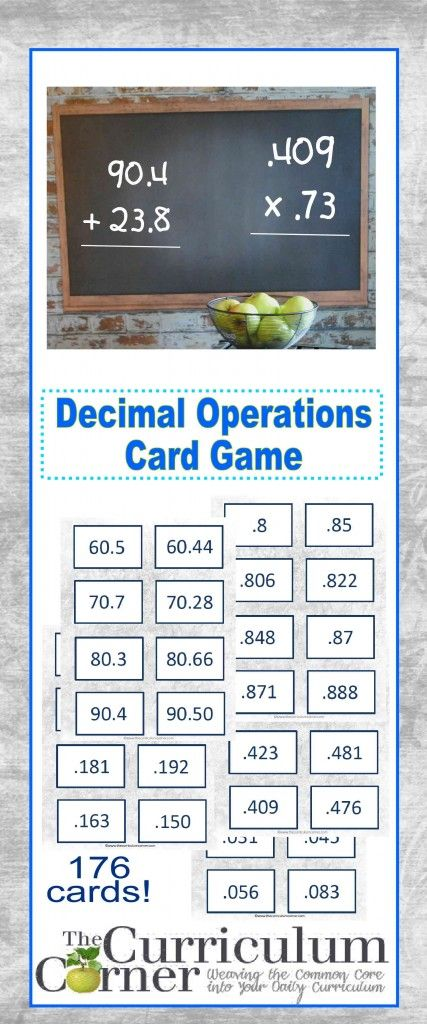 Decimal Operation Game FREE from The Curriculum Corner - addition, subtraction, multiplication, division