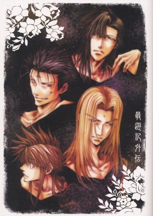 "Saiyuki Gaiden ~~ These characters are victims of what CLAMP calls ""hitsuzen"" which is an unavoidable destiny. :: Tenpou, Kenren, Konzen, and Goku"