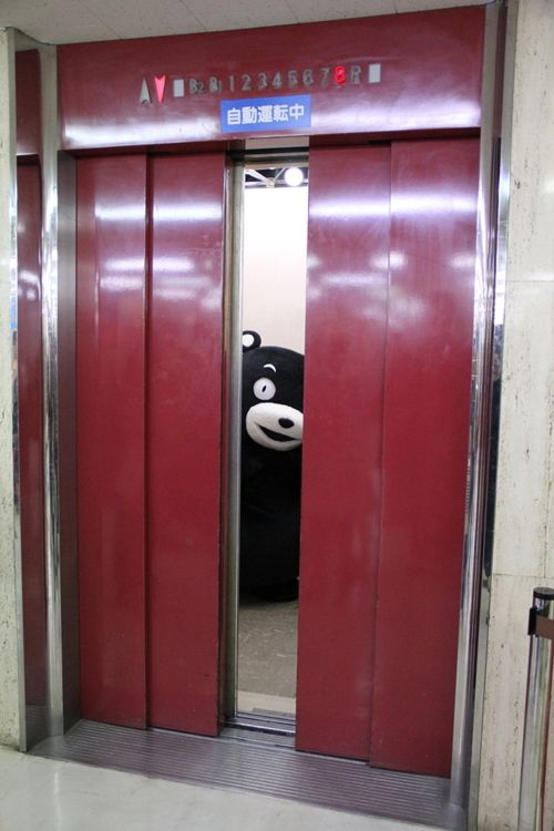 It's Kumamon! He's the mascot for my prefecture and he's an adorably creepy bastard.