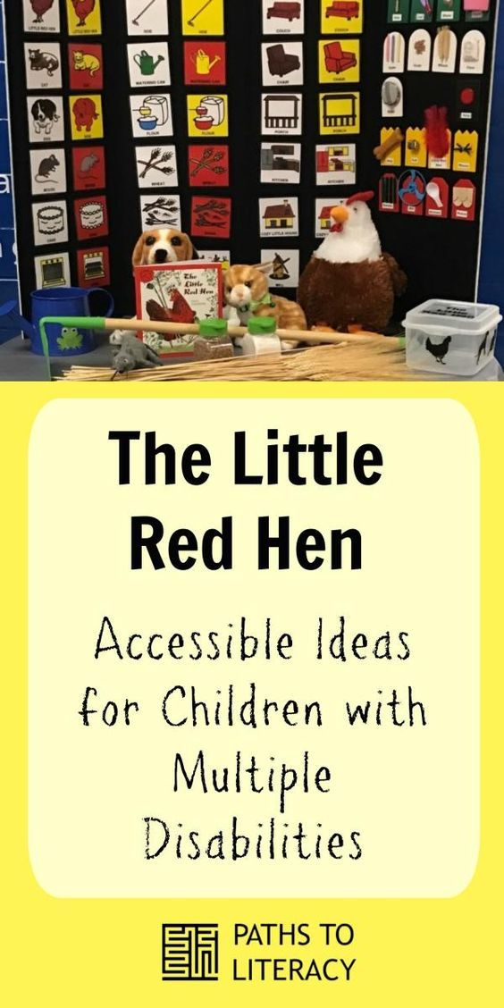 Ideas to make The Little Red Hen accessible to children with visual impairments and multiple disabilities