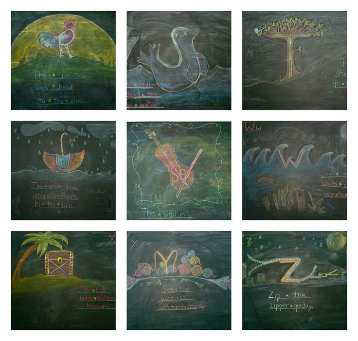 Waldorf ~ 1st grade ~ Letters ~ chalkboard drawings