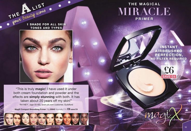 Day 11 MagiX Compact Smoothing Primer Visit My Avon Store at https://www.avon.uk.com/store/beauty-247    Visit My Avon Blog for more information on this product www.teamavonista.wordpress.com    Join TeamAvonista https://prp.uk.avon.com/teamavonista