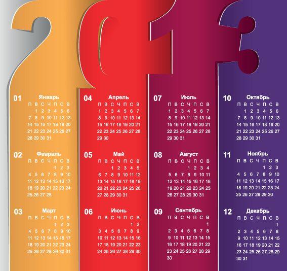 Creative 2013 Calendars design elements vector set 08