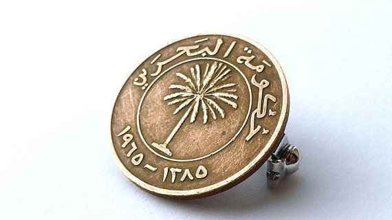 Bahrain, Brooch, Pin, Coin brooch, Coin pin, 1965, Palm tree, Coin jewelry, Ladies gift, Men's gift, Arabian jewelry, Vintage jewelry, Coins