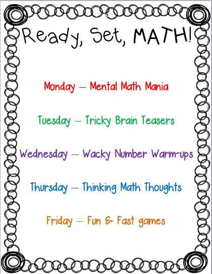 Here's a terrific post on establishing routine in a math classroom.