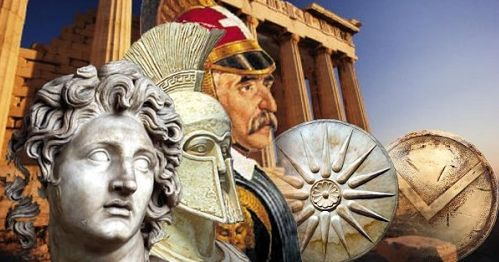 Η λέξη Έλληνας απαγορευόταν επι 1.500 χρόνια με ποινή θανάτου!