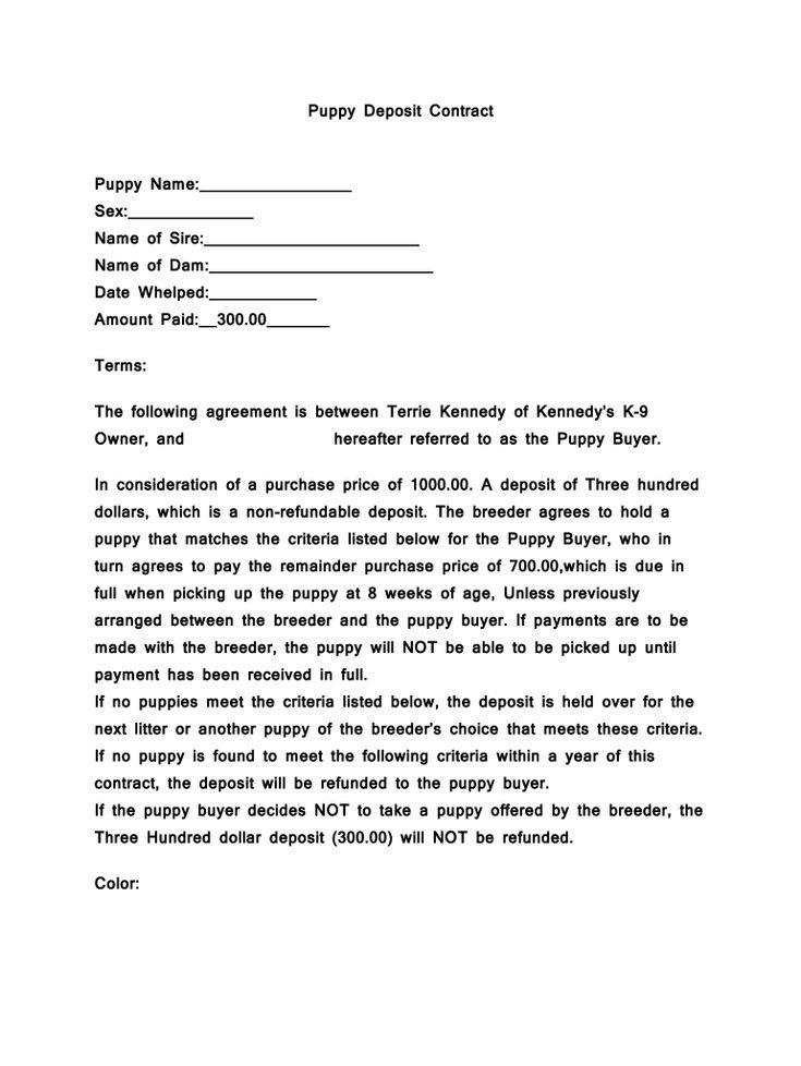 Puppy deposit contract pdf