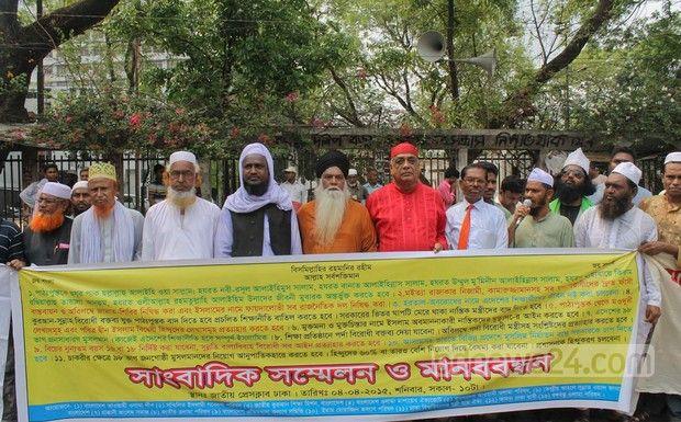 সরকার সমর্থকদের কণ্ঠে হেফাজতের সুর - bdnews24.com