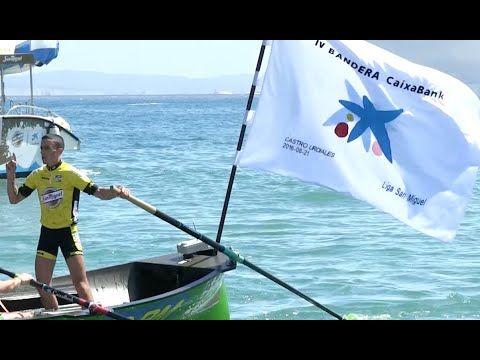 CaixaBank con rumbo fijo en la Liga San Miguel