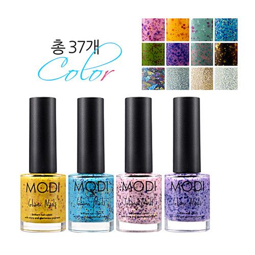 [ARITAUM] Modi Glam Nails #69 Olive Green