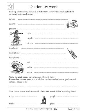 Our 5 favorite third grade reading worksheets