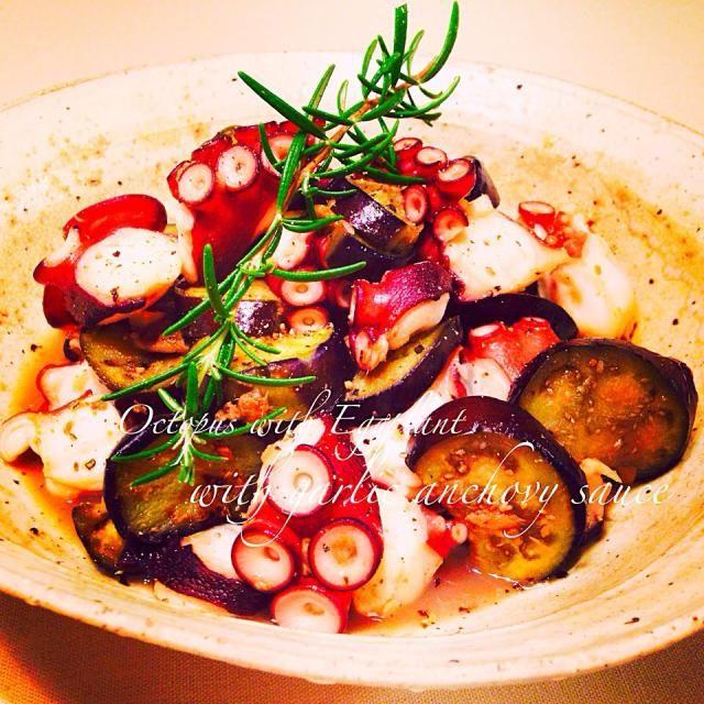 今夜の夕食は、ともこさんが美味しそうに作ってるのを見て思わずお腹がなったakikoさんのタコと茄子のガーリックアンチョビ炒め 調味料は使わずアンチョビの塩気でとっても美味しくなりました(๑◕ˇڡˇ◕๑) この組み合わせハマっちゃいます 茄子に旨味が染み込んで美味し〜い akikoさん.素敵なお料理をご馳走様でした このお料理を教えてくれたともこさん、食べ友お願いしま〜す( •ॢ◡-ॢ)-♡ - 358件のもぐもぐ - akikoさんの料理 タコと茄子のガーリックアンチョビ炒め by nanasou