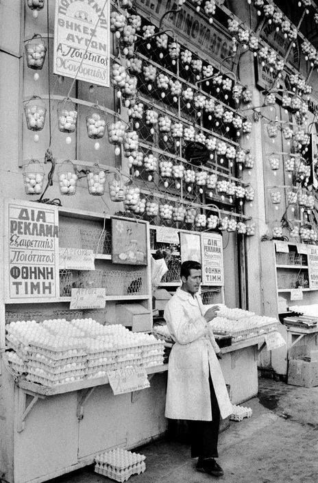 Selling eggs.... - Ahens, 1964