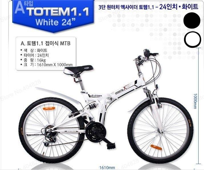 Cheap Sistema de 21 velocidades desviador. marca excider. 24 '' plegable de velocidad Variable bicicleta de montaña ( MTB ), suspensión doble, acero de alto carbono, Compro Calidad Bicicletas directamente de los surtidores de China:           1.         Método de envío del vendedor                              = Por mar y tierra a su dirección, por lo