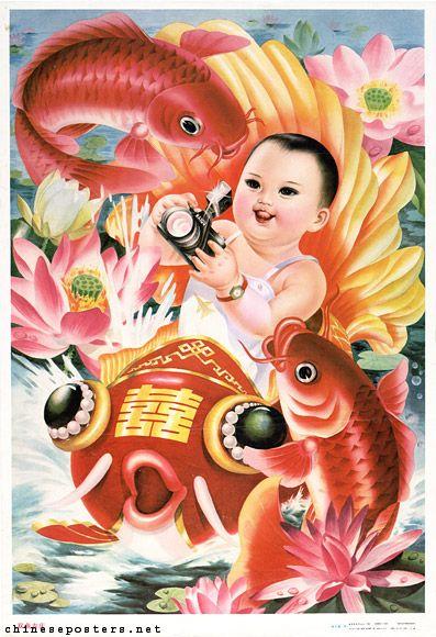 chinese fat baby posters | Thread: Propaganda thread- post your cold war propaganda