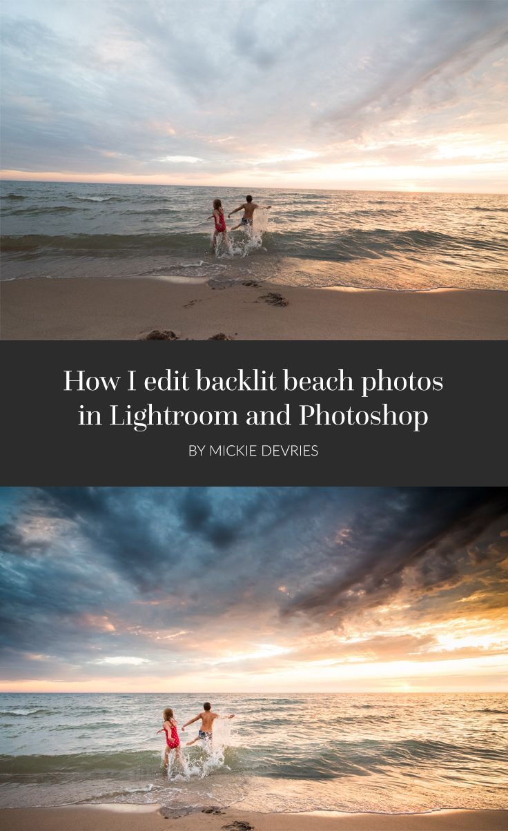 Shooting at the beach in the summer is one of my favorite ways to capture summer memories for my family. With strong backlighting, we often have to pick what we want to expose correctly - our subjects or the sky. This is how I edit those potentially diffi