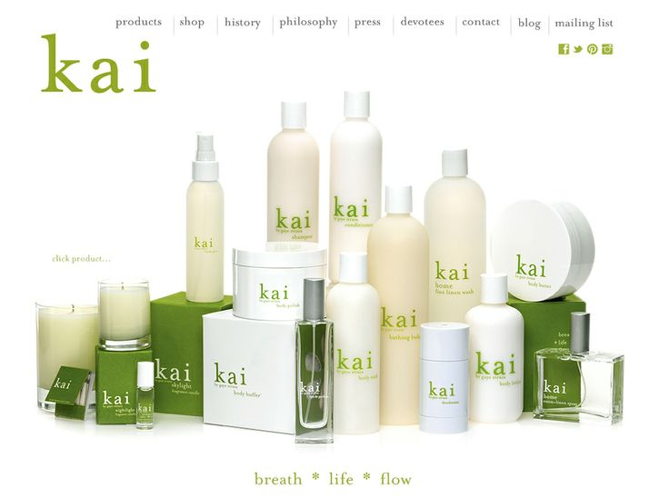 My 2nd favorite! Kai fragrance - cruelty free, vegan, and wonderful.