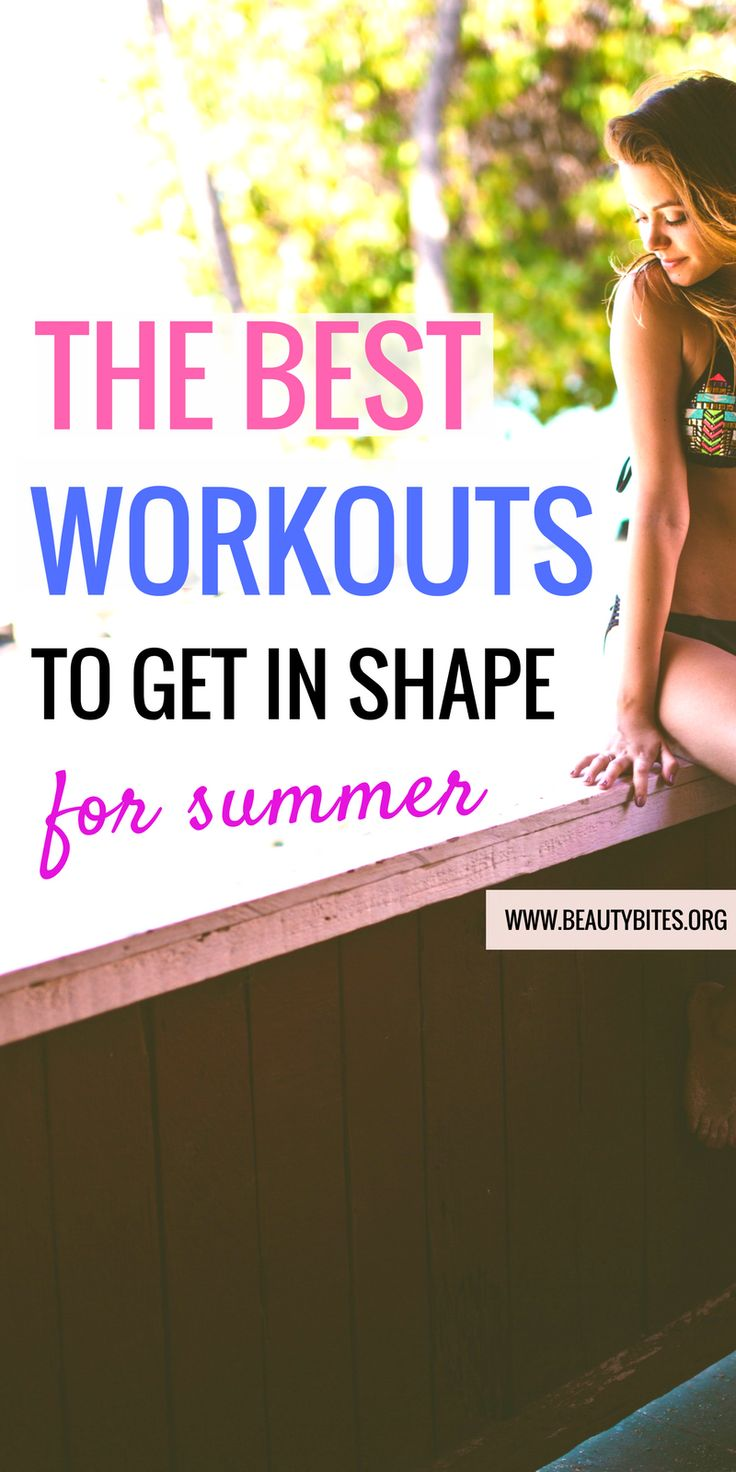 these are the best at home workouts to get in shape for summer and they  bring results fast!  oh, these video workouts are also FREE!