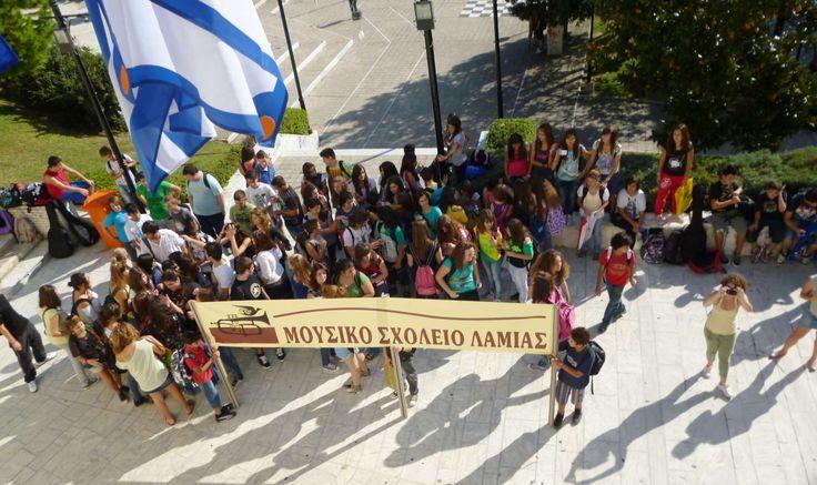 Συμμετοχή του Μουσικού Σχολείου Λαμίας στο Φεστιβάλ Ξάνθης – Πόλις Ονείρων Μουσικών Σχολείων