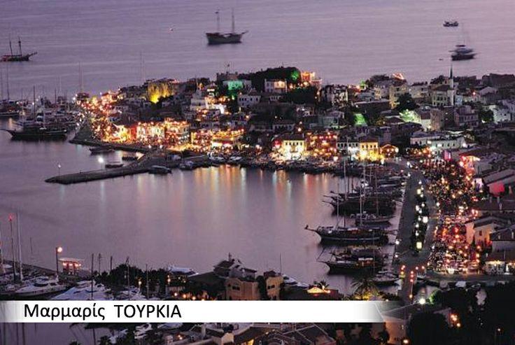 Προορισμός: Μαρμαρίς Τουρκία | Destination; Marmaris Turkey www.houlis.gr/naut