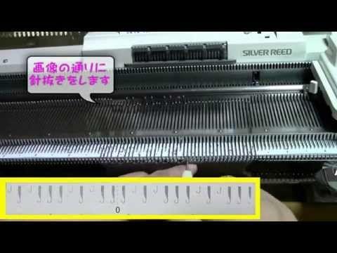 針抜き引上げ模様シルバーパンチカード機 - YouTube