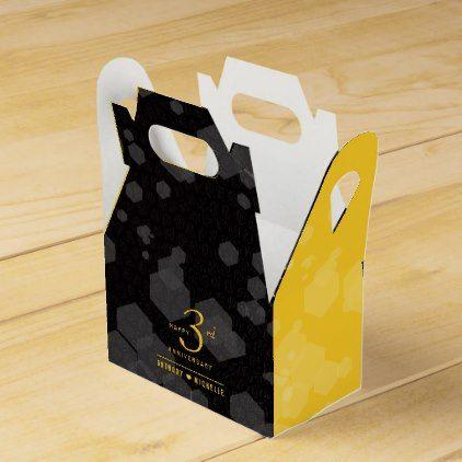 Elegant 3rd Leather Wedding Anniversary Favor Box - confetti wedding marriage party gift idea diy