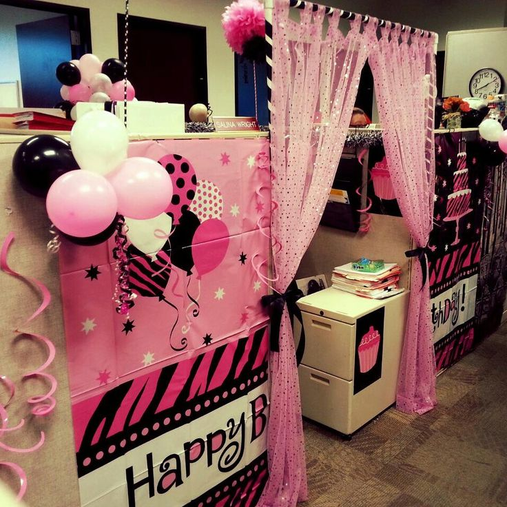 Perfect The Birthday Decorations For Our Call Center39s Manager  Smarty Had A