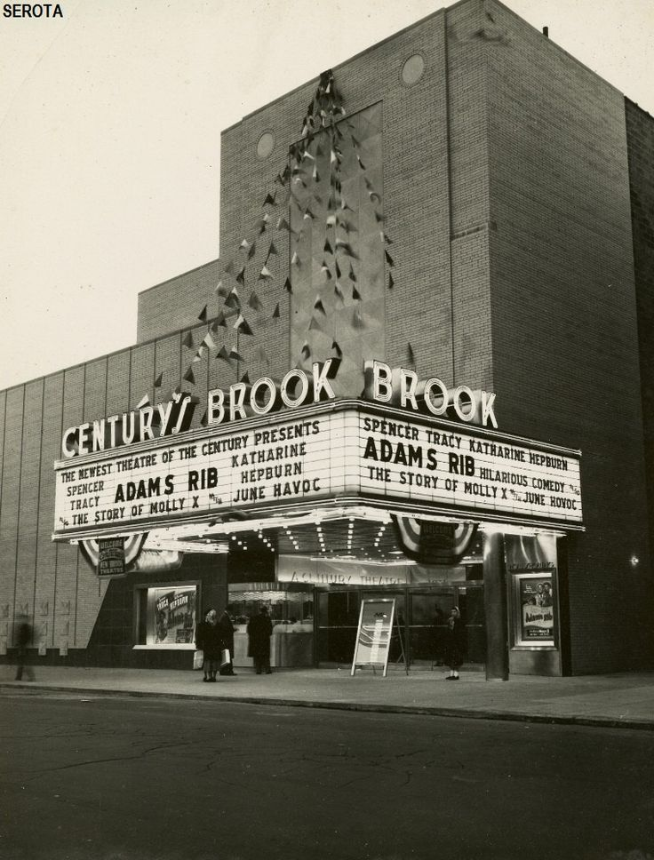 Century's Brook Theatre / 3839-49 Flatlands Avenue