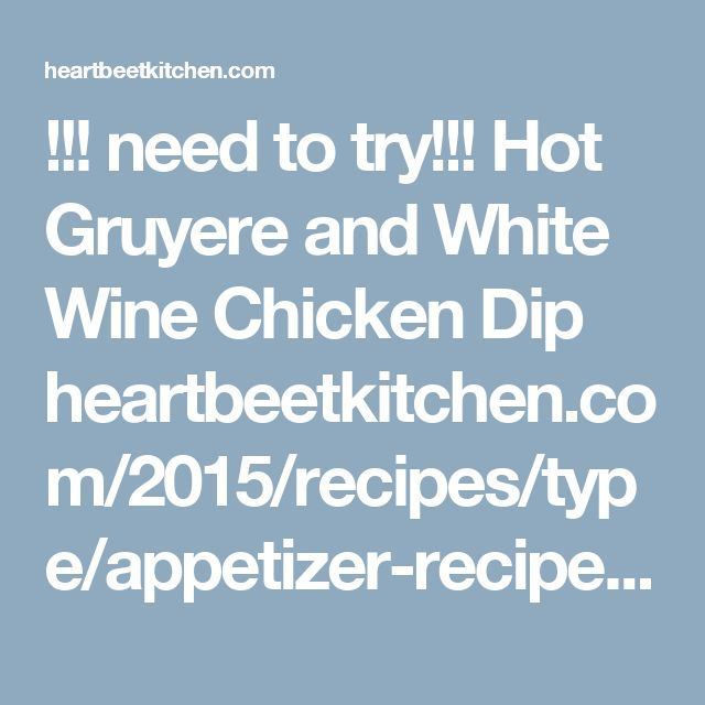 !!! need to try!!! Hot Gruyere and White Wine Chicken Dip heartbeetkitchen.com/2015/recipes/type/appetizer-recipes/hot-gruyere-skillet-chicken-dip/