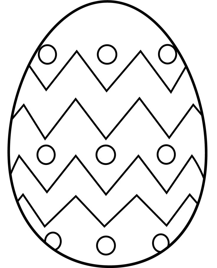 Easter Egg to Color In