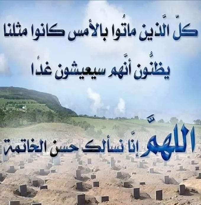 Pin On I Love Allah Quran Islam The Prophet Miracles Hadith Heaven Prophets Faith Prayer Dua حكم وعبر احاديث الله اسلام قرآن دعاء
