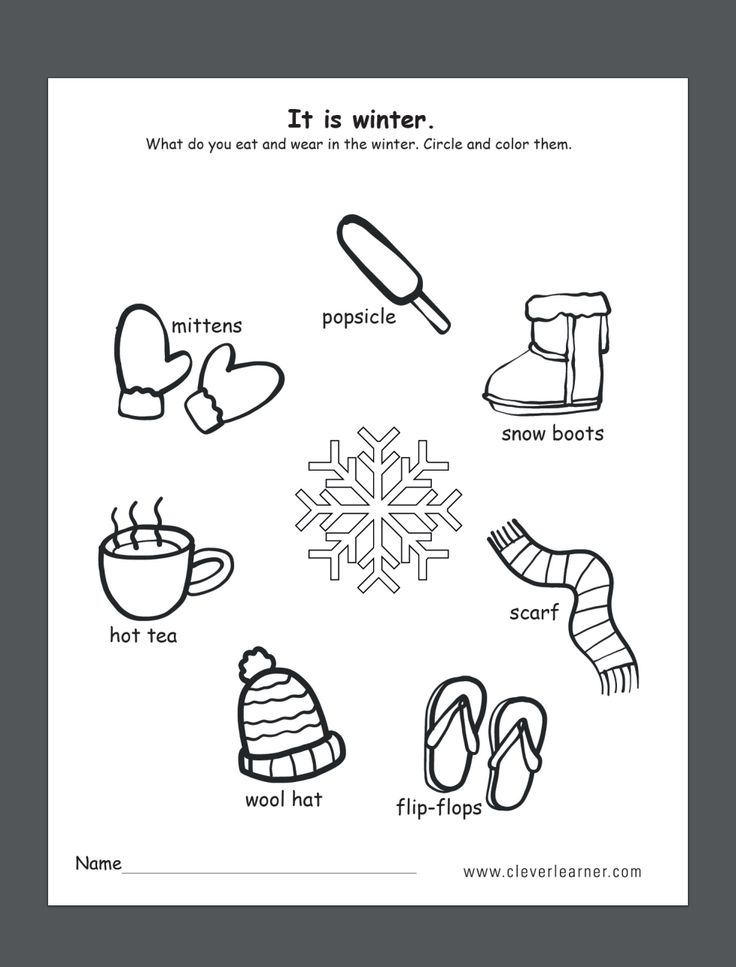 16 best Preschool Science Activity Worksheet images on