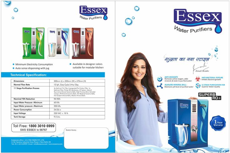 ESSEX Water purifiers