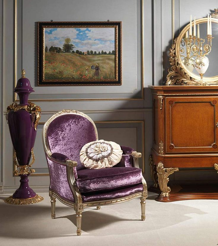 Salotto stile Luigi XVI, poltrona Rialto фиолетовый бархат с серебром