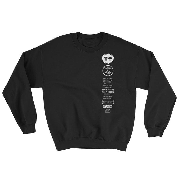 Bicycle Warning Tag - Product Designs - Sweatshirt