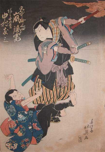 13 best miyamoto musashi images on pinterest marshal arts warrior images samurai swords miyamoto musashi japanese art asian art aikido martial arts printmaking posters fandeluxe Image collections