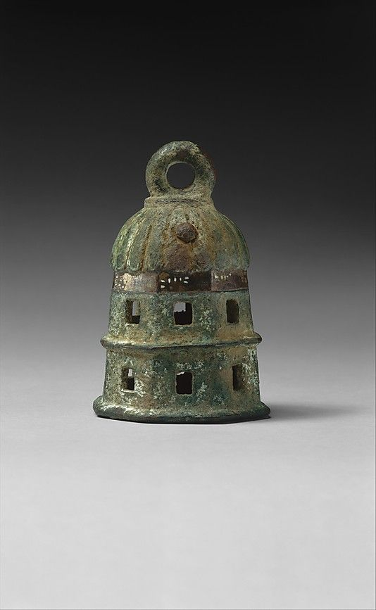 URARTU - Bell inscribed with the Urartian royal name Argishti:   Period: Iron Age III: Date: ca. 789–766 BCE.  Bronze, iron. Dimensions: 3.43 in. (8.71 cm). Urartu was an Iron Age kingdom centered around Lake Van in the Armenian Highlands.