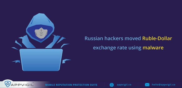 #Hackers cracked into Russian regional #bank and managed to change the #Ruble #Dollar exchange rate for more than 14 minutes. #BFSI  Read how: https://www.appvigil.co/blog/2016/02/russian-hackers-moved-ruble-dollar-exchange-rate-using-malware/