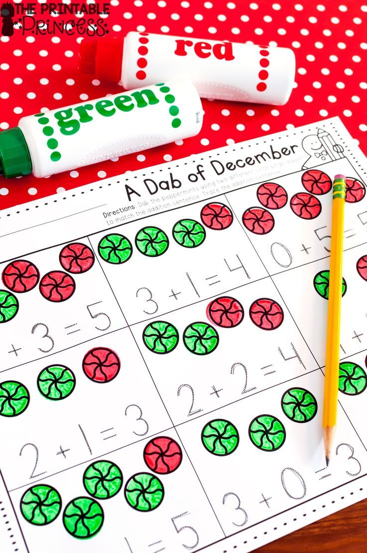 Colorful, engaging, and perfectly aligned activities for December in K (or pre or 1st!).