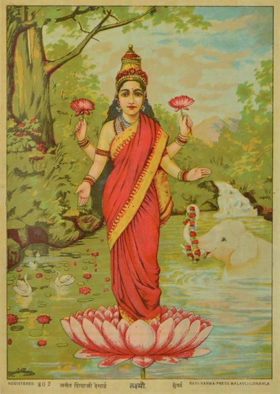 Raja Ravi Varma Press - Laxmi - Reg No - 802 Printed at Ravi Varma Press, Malavali, Lonavala Published By Anant Shivaji Desai, Moti Bazar, Mumbai Artist Unknown This work will be shipped mounted