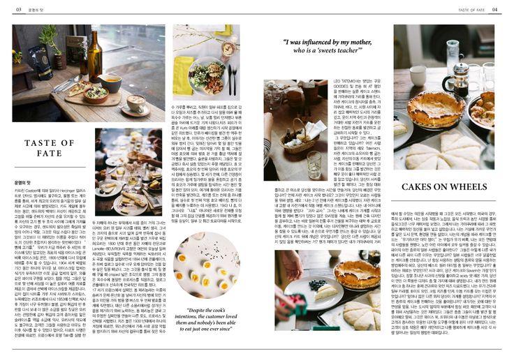 잡지디자인2