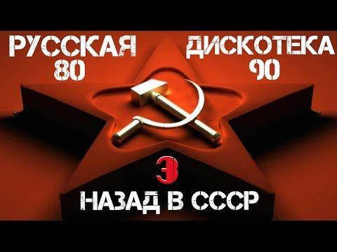 Ютуб музыка слушать русские наутилус